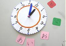 時計・文字読み